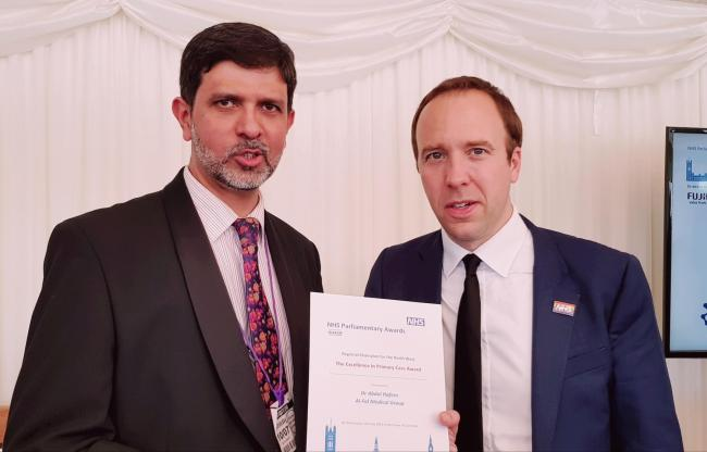 Dr Abdul Hafeez with Matt Hancock MP and Secretary of State for Health and Social Care