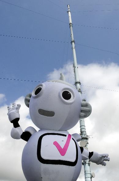 NEW CHAPTER:  Digit Al promotes the change to digital television on top of Winter Hill