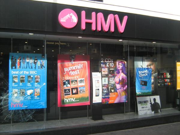 HMV calls in administrators