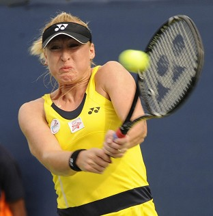 Elena Baltacha has revealed she is undergoing treatment for liver