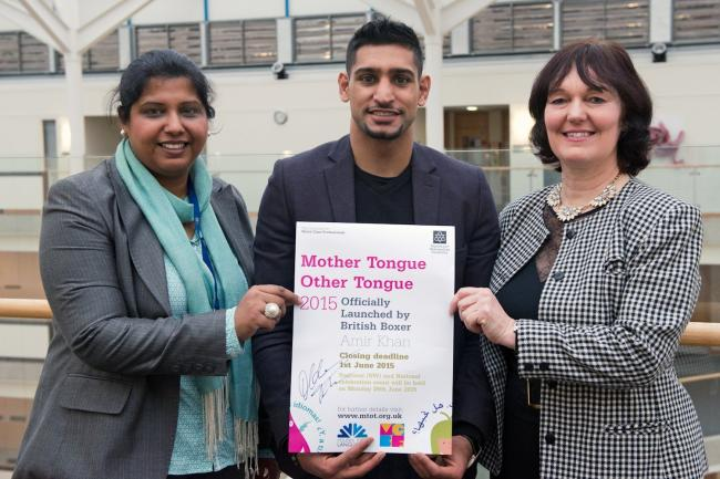 Amir Khan, who launched the competition, with Yasmin Hussein, from Routes into Languages, and Dr Sharon Handley, from Manchester Metropolitan University