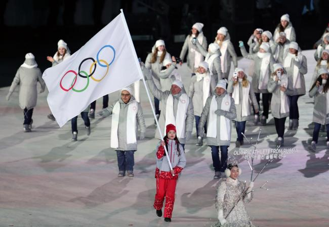 NO IDENTITY: Athletes from Russia have been forced to compete with their national flag or colours