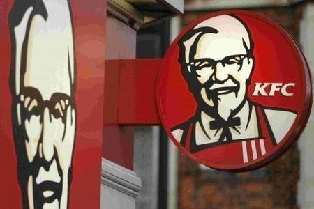 FIRE: KFC in Derby Street, Bolton, has shut temporarily